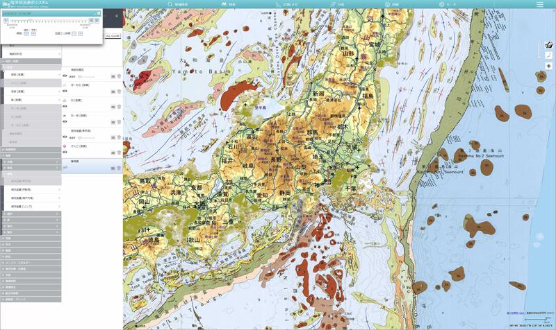 海上保安庁、地図上に海洋情報を集約する海洋状況表示システム「海しる」を運用開始