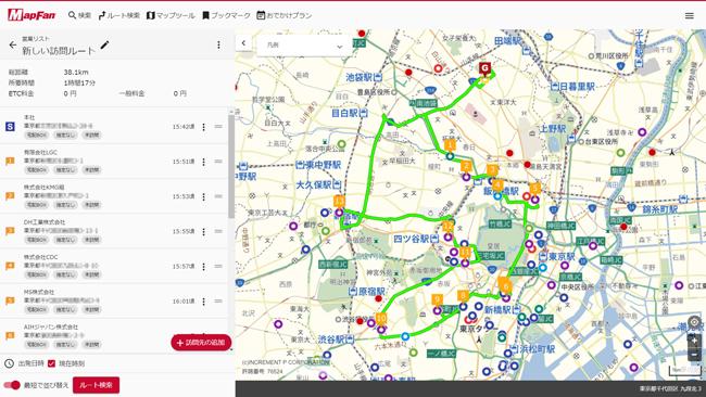 インクリメントP、「MapFanプレミアム」のビジネス向け新機能を提供開始