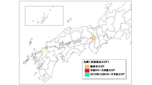 NTT空間情報、「ちばんMAP」「GEOSPACE ちばんAPI」の西日本提供エリアを一部拡大