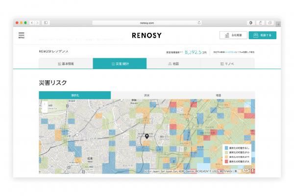 中古不動産サイト「RENOSY」に洪水や液状化のリスクを可視化した災害リスクマップ機能が追加