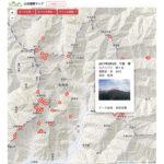 ヤマレコ、過去の遭難情報を地図で確認できる山岳遭難マップを公開
