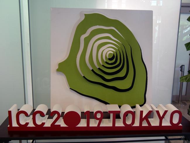 地図に関する国際会議「ICC 2019 Tokyo」が日本科学未来館などで開催