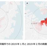 クロスロケーションズ、「Location AI Platform」のインサイト分析機能に新機能を追加