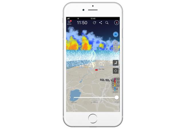 エムティーアイ、ゲリラ豪雨検知アプリ「3D雨雲ウォッチ」に落雷情報を追加