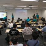 オープンソースの地理空間情報ソフトウェアをテーマとしたイベント「FOSS4G」が新潟で開催