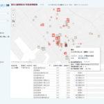 ミーカンパニー、医療機関・薬局データベース「SCUEL DATABASE for GIS」を提供開始