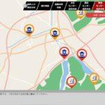 応用地質、IoTとビッグデータ分析技術を活用した「自治体向け災害対策情報提供システム」を提供開始