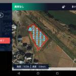 テックファーム、ドローンで農地の生育状況を確認できるアプリを開発
