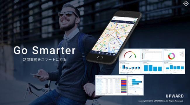 UPWARD、マップ画面からの営業報告などを実現した「バージョン11」を発表