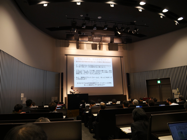 都市インフラ管理のデータ基盤の構築を目指す「デジタルスマートシティイニシアティブ」キックオフシンポジウムが開催