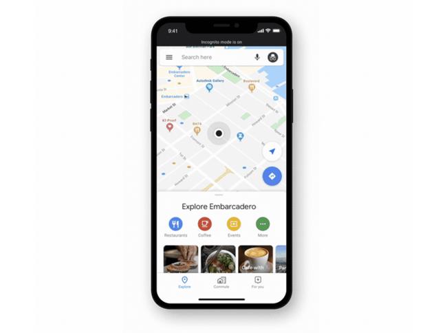 Googleマップ、iOS版もシークレットモードが利用可能に