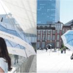 傘のシェアリングサービス「アイカサ」がJR東京駅や日本橋など41カ所で展開開始