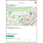 ブロックチェーンを活用した仮想落書きアプリ「Kokorobakari」がテストリリース