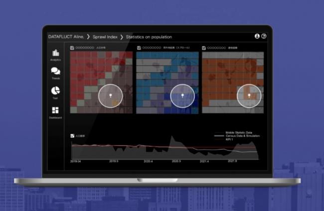 DATAFLUCT、衛星データを活用した都市立地適正化サービス「DATAFLUCT aline.」を提供開始