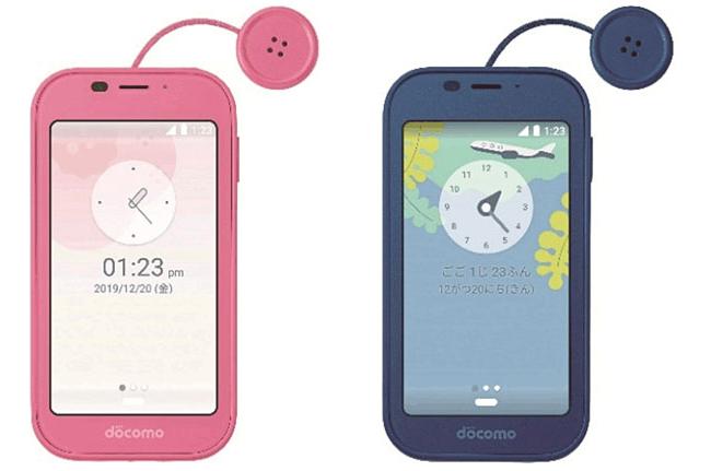 ドコモ、子どもが防犯ブザーを鳴らすと保護者へ居場所を通知する「キッズケータイ SH-03M」を発売