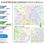 ONE COMPATHがひらがなだけの地図「えきのなまえマップ」を公開、「マピオン」アプリはベクトル地図に対応