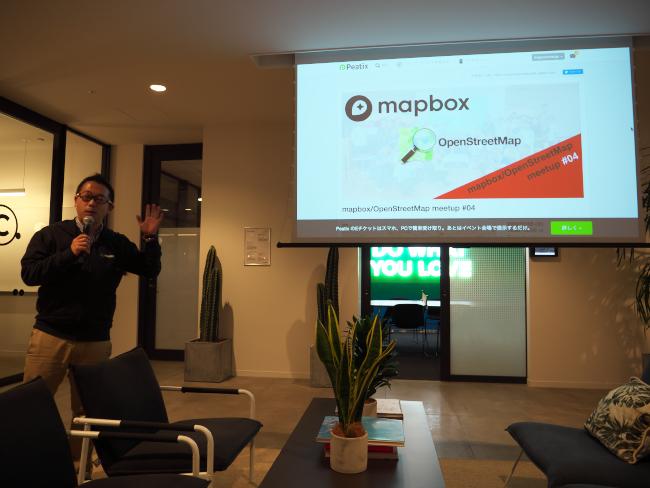 「国連ベクトルタイルツールキット」で各国の地図配信を支援、国土地理院 藤村英範氏によるトークセッション開催(「mapbox/OpenStreetMap meetup」第4回レポート)