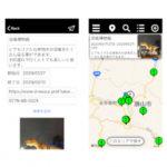 KAH LABO、地図上にイベントを掲載できるスマホアプリ「イベンタ」を提供開始