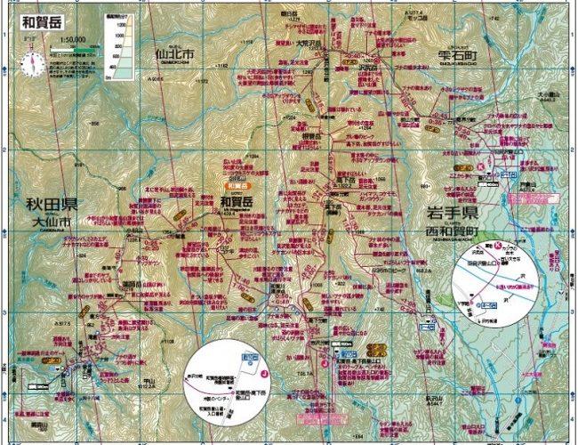 登山地図「山と高原地図」の2020年版が3月16日に発売、アプリ版も順次配信開始