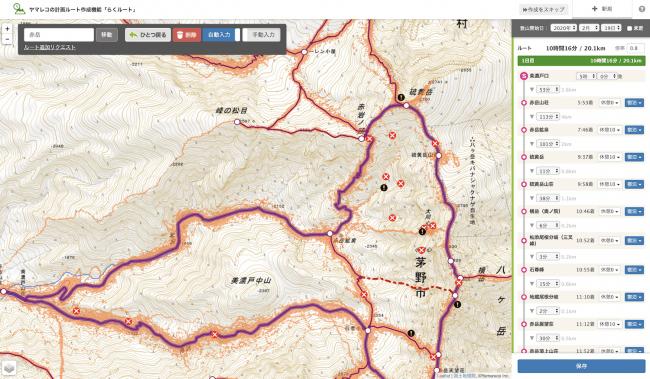 ヤマレコ、登山計画のルート作成やコースタイム計算が可能な新機能「らくルート」を提供開始