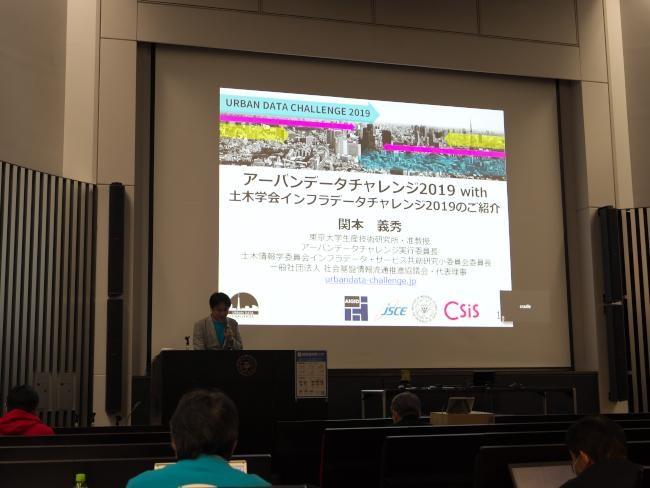 オープンデータ活用で地域課題解決に取り組む「アーバンデータチャレンジ2019」ファイナルステージ開催