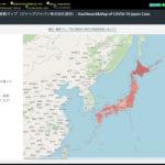 ジャッグジャパン、「新型コロナ対策のための全国調査」の結果を地図上で可視化