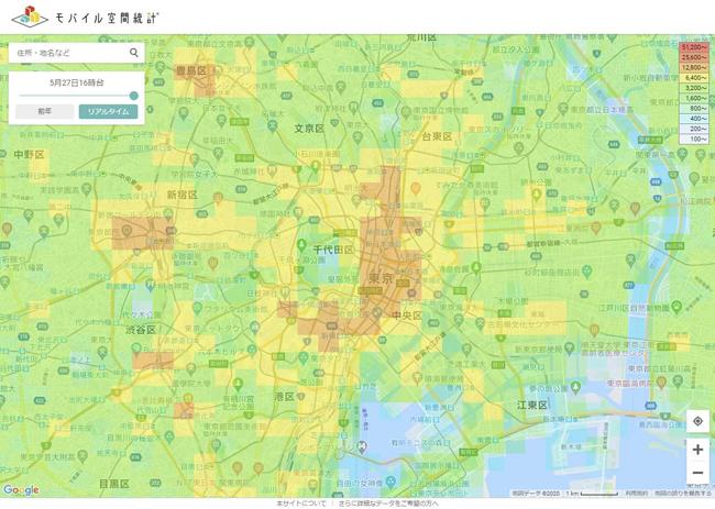 ドコモ、最短1時間前の人口分布を把握できる「モバイル空間統計 人口マップ」を提供開始