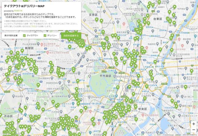 トレタ、「テイクアウト&デリバリーMAP」の飲食店情報をオープンデータ化