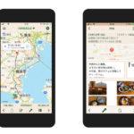 Writeback、iPhone向けライフログアプリ「自動日記+」を9月末まで無償提供