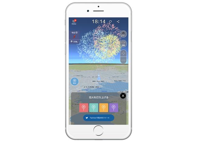 エムティーアイ、ゲリラ豪雨検知アプリ「3D雨雲ウォッチ」上で隅田川花火大会をオンラインで開催