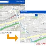 地図・ナビゲーションサービス「いつもNAVI web」が刷新、高解像度で見やすい地図に変更