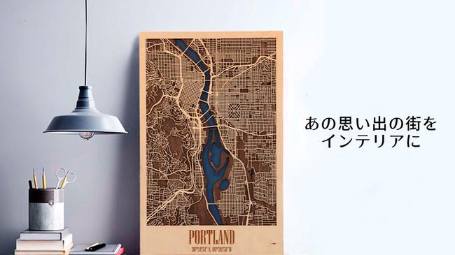 リベルタジャパン、インテリア用木製都市マップ「3D Wood City Map」の受注を開始