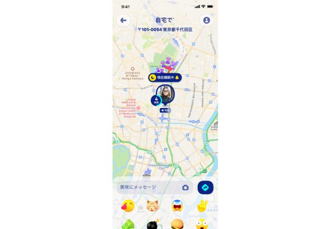 地図コミュニケーションアプリ「Zenly」、相手が寝ているかどうかがわかる新機能を提供開始