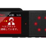 パイオニア、市販ドライブレコーダーで初となる緊急通報機能付き製品を発売