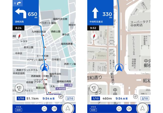 ゼンリン、AIによる自動配車や住宅地図を活用したルート案内が可能な「ZENRIN ロジスティクスサービス」を提供開始