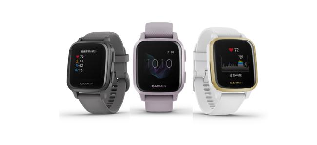 ガーミン、GPSスマートウォッチのエントリーモデル「Venu Sq」と「Venu Sq Music」を発売