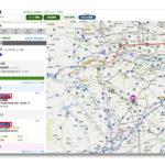 ナビタイム、「青春18きっぷ」など鉄道やバスのフリーパスを利用したルート検索に対応