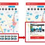 ぐるなび、地図上で飲食店の混雑状況を可視化する「飲食店LIVEカメラ」の実証実験を仙台で開始