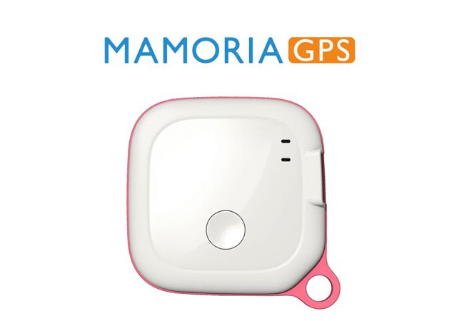 加藤電機、セルラーLPWAに対応したGNSSトラッカー「MAMORIA GPS」を発売