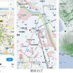 """「地図マピオン」に""""恵方""""がわかる機能が追加、防災マップや地形図への切り替えも可能に"""