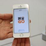 福岡工業大学とCTIグランドプラニング、避難ルートを学べるアプリ「防災GO」を開発