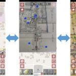 ぐんま史料ネットとCode for History、群馬県玉村町の古地図サイト「ぷらっと玉村」を公開