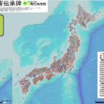 国土地理院、東日本大震災関係の2基を含む37基の自然災害伝承碑を追加公開
