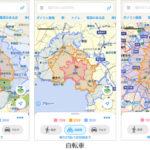 地図マピオン、移動手段ごとの到達圏を可視化した「到達圏マップ」と道路の名称などがわかりやすい「通り名マップ」を追加