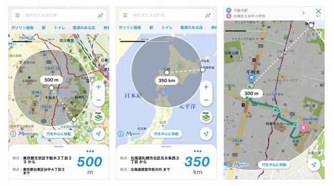 地図マピオン、地図上に円を描いて距離を計測できる新機能「円キョリマップ」を提供開始
