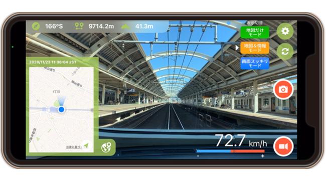 moegi、地図付き動画・静止画を撮影できるカメラアプリ「CALINT~カリント~ 」最新版を提供開始