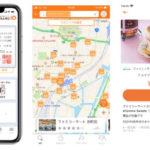 ファミリーマート、バリアフリー地図アプリ「Bmaps」に多目的トイレがある店舗の情報を提供開始