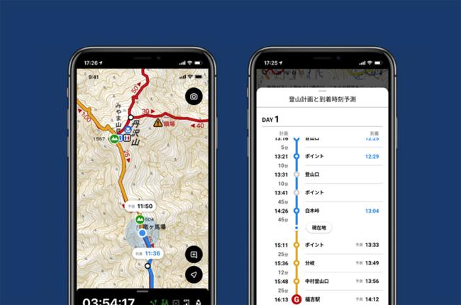 YAMAP、登山中の通過予定時刻を予測してナビゲーションする機能を提供開始
