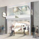 ゼンリン、地図グッズの専門店「Map Design GALLERY福岡」を17日にオープン