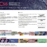 Geoloniaと東京大学 CSIS、次世代ジオコーダーの共同研究に着手